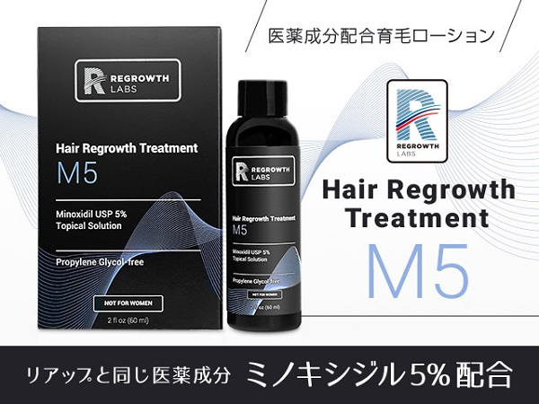 regrowth-labs-m5