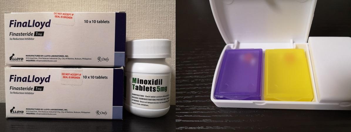 フィナロイド2コとミノタブ5mg1コとピルカッター