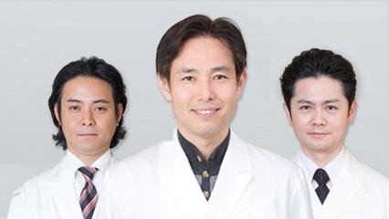 對馬医師と長井医師と山本医師