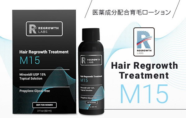 regrowthlabs-m15