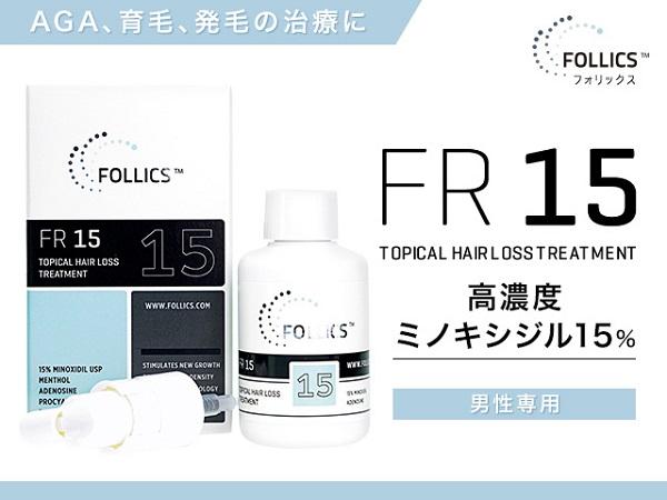 follics-fr15