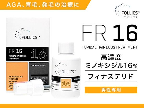 follics-fr16