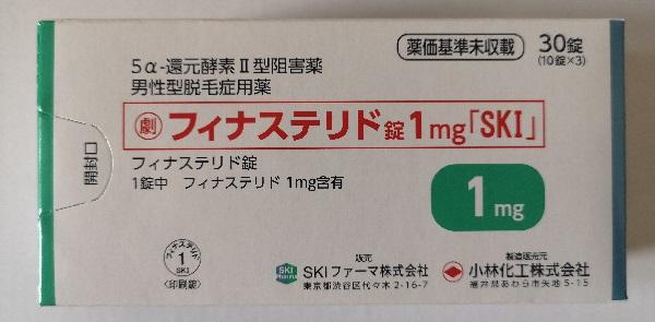 フィナリステド錠1mgSKI